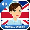 Apprendre l'Anglais Médical