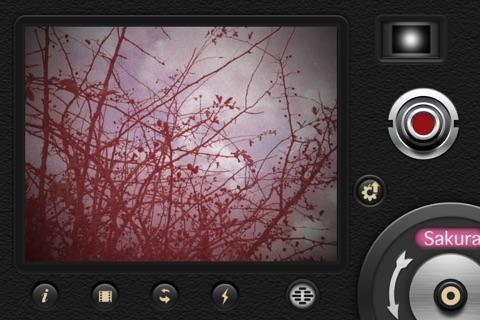 8mm Vintage Camera screenshot 3