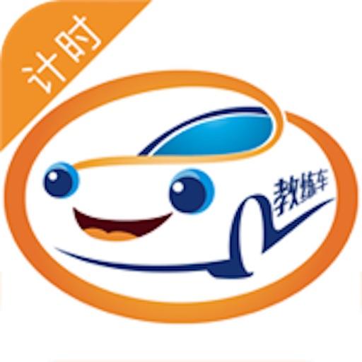 哈哈计时app icon图
