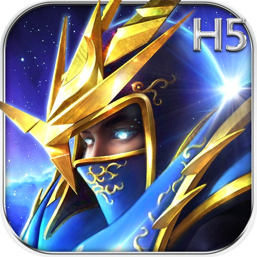 大天使之剑H5-奇迹MU正版授权