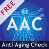 Anti Aging Check Free アンチエイジングとは?