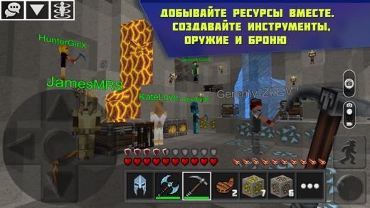 Planet of Cubes Выживание Screenshot