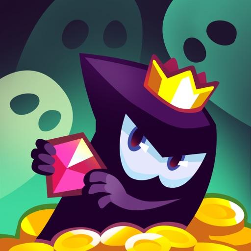Король Воров - King of Thieves