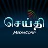 SEITHI Mediacorp