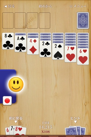 ▻ Solitaire + screenshot 2