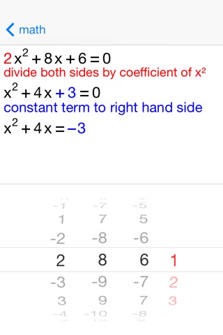 Quadratic Equations screenshot 1