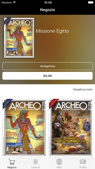 Archeo review screenshots