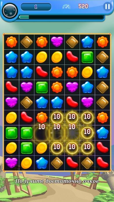 Волшебные конфеты головоломка Скриншоты5