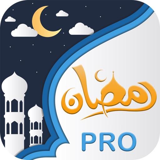 Calendario del Ramadan PRO