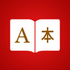 Mandarin Chinese Dictionary +