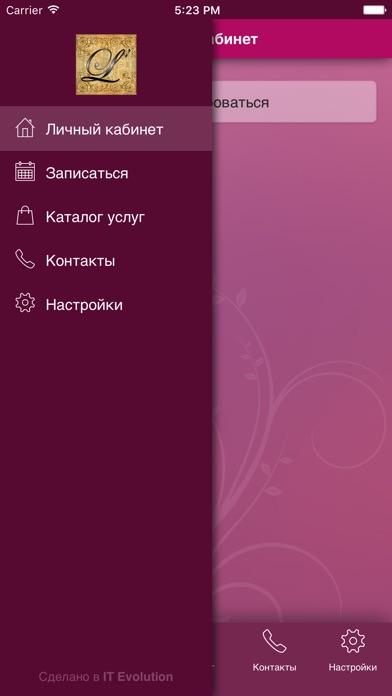 http://is4.mzstatic.com/image/thumb/Purple118/v4/98/47/d4/9847d41d-27f0-ff58-320c-375918b86150/source/392x696bb.jpg