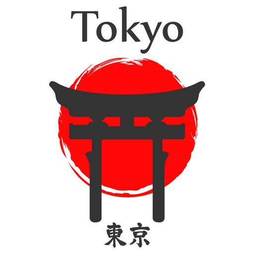 Tokyo : guide voyage Tokyo : Geofr - Le magazine de