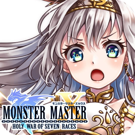 モンスターマスターX【オンライン対戦型RPG】