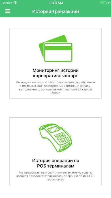 Faktura PlusСкриншоты 2