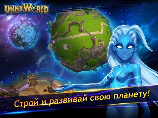 UnnyWorld - Battle Royale Скриншоты11