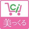 Bi-kuruShoppingApp