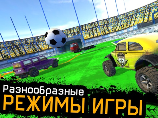 World of SUVs: Online Скриншоты9