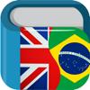 Dicionário inglês português *