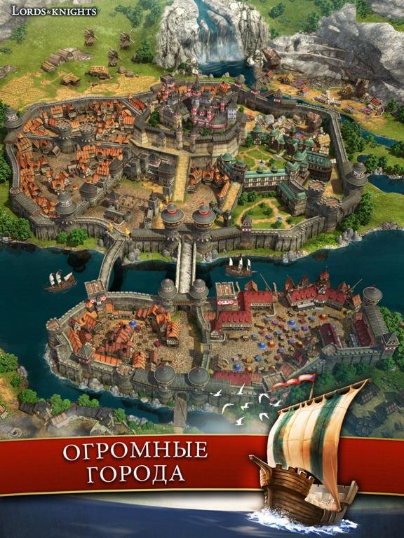 Скачать игру Lords & Knights - MMO
