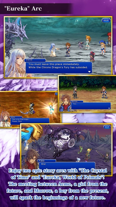 FINAL FANTASY DIMENSIONS II Screenshots
