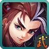 新武林群侠传--经典单机武侠游戏