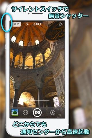 StageCameraPro - Manner camera screenshot 2