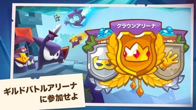 King of Thieves (泥棒の王様) screenshot1
