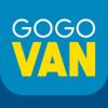 GOGOVAN 即時貨運平台 (用戶版)