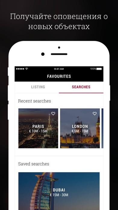 LuxuryEstate - Роскошные ДомаСкриншоты 5