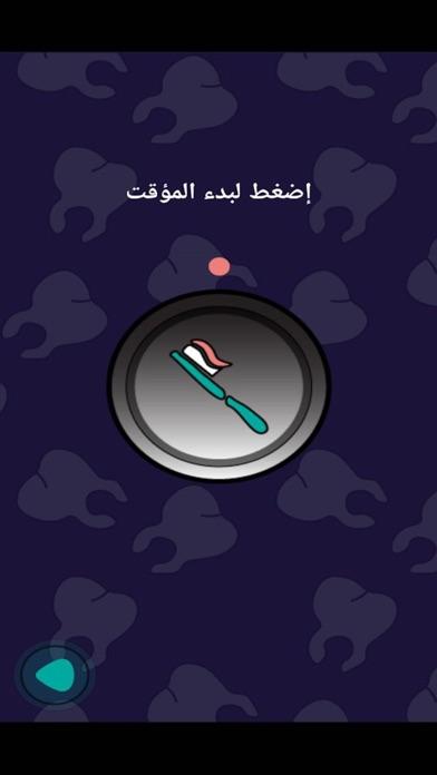 Asnan Hesanلقطة شاشة2
