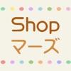 人気のレディースファッション通販【マーズ】の公式アプリ