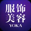 YOKA时装美容-全球发行量第一的时装美容杂志