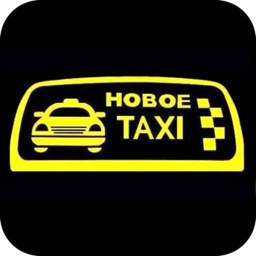 считаю такси в каспийске анжи термобелье наоборот отводит