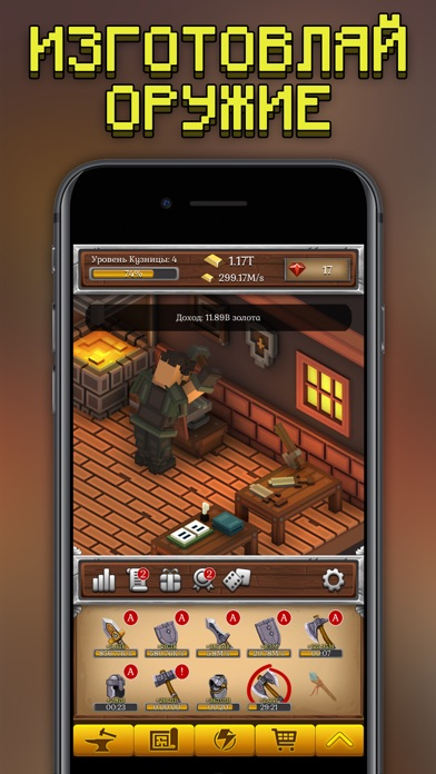 ForgeCraft - Idle Tycoon Скриншоты3