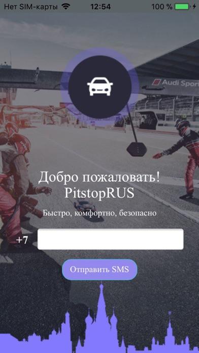 PitstopRUSСкриншоты 1
