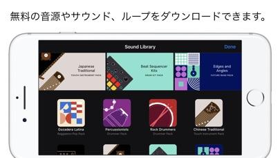 http://is4.mzstatic.com/image/thumb/Purple118/v4/b1/04/fa/b104faf9-56e1-a62c-9463-9d17f1f19a55/source/406x228bb.jpg