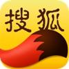 搜狐新闻Lite-极简阅读头条资讯