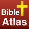 聖書研究と179聖書アトラスマップ