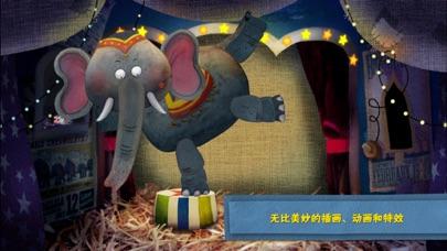 【最受欢迎的睡前APP】晚安 马戏团