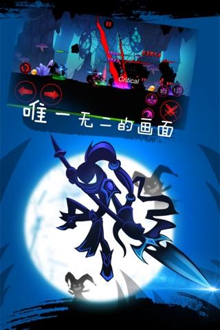 League of Stickman: Ninja screenshot 3