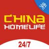China Homelife 24/7 Wiki