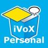 AmiVoice iVoX Personal