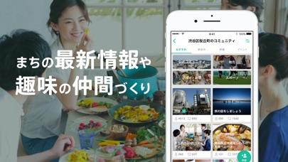 メルカリ アッテ - なんでも見つかる地元のフリマアプリのスクリーンショット4