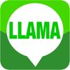 Llamada Duocom - Llamar con grabación de llamadas