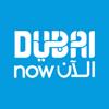 DubaiNow – تطبيق دبي الآن