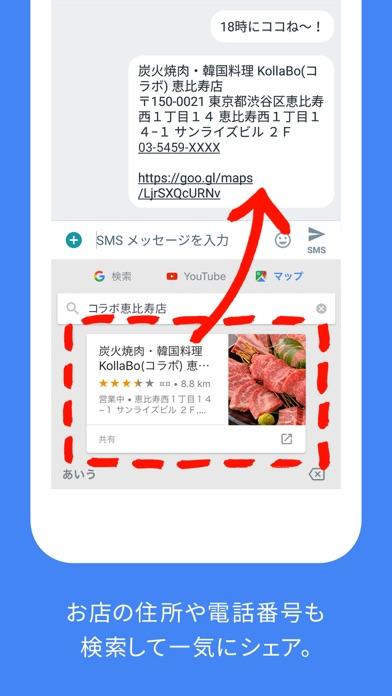 Gboard screenshot1