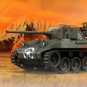 Realistic Battle Tank