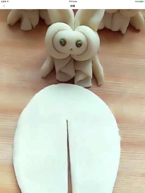 西瓜小视频 - 精彩影音短视频