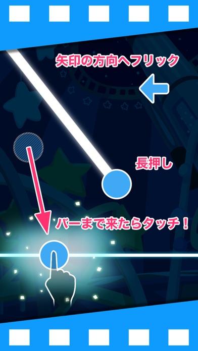 BeatTube 動画で音ゲー! screenshot1