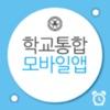 제주에듀2